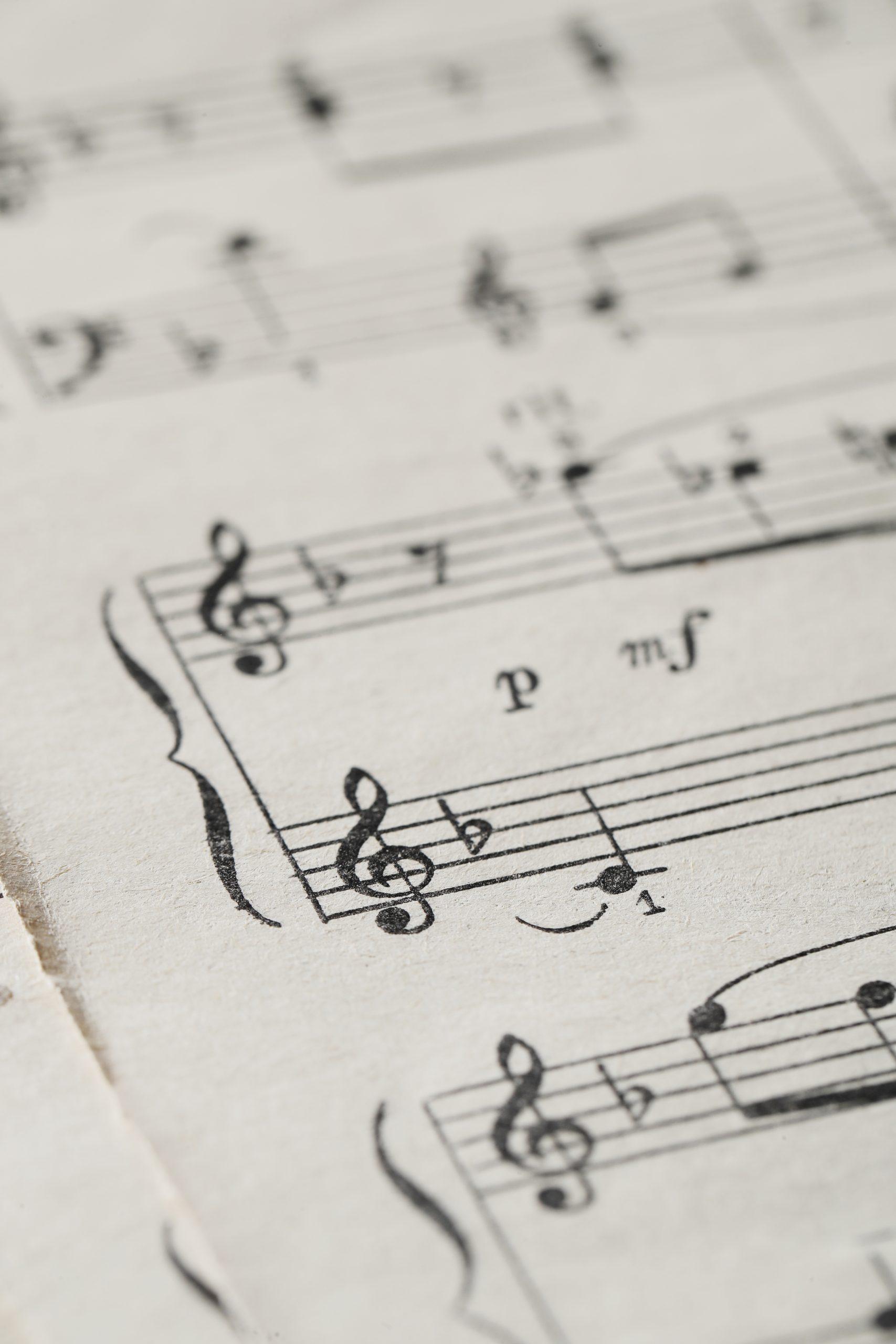 Уроки музыкальной теории для детей и подростков